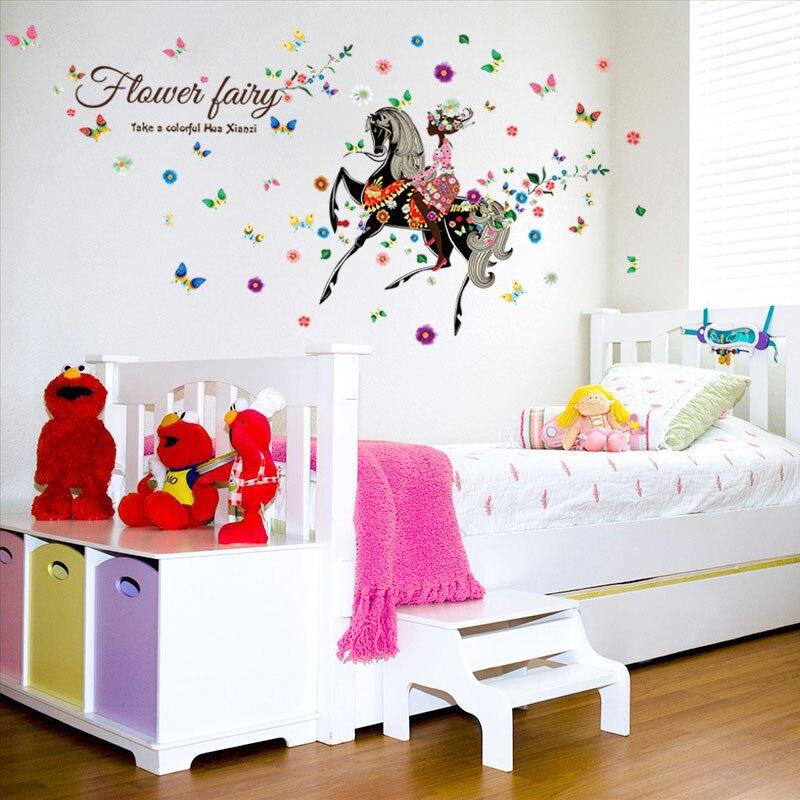 Nº[Fundecor] فراشة زهرة ركوب الخيل زهرة الجنية ملصقات الحائط