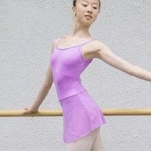52079e8ce Buy gymnastics silks and get free shipping on AliExpress.com