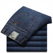 2017 new arrival seasons trend males denim jeans high quality leisure fashion elastic waist drawstring pants jeans large dimension30-42
