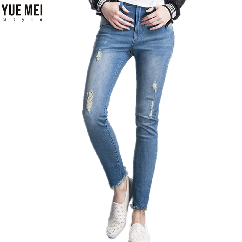 Yue Mei style Ripped Hole Skinny Jeans Light Blue Plus Size Women Mid Waist Cotton Denim Pencil Pants