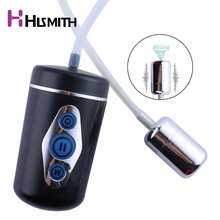 HISMITH 10 Frequency 5 Sucking Modes USB Charging Electric Device for Male Masturbator Vibration For Intensely Deep Stimulation