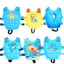 Owlwin Life Jacket baby Foam life jacket Water Sports Learn Swimming age 2-6 weight 10-25kg Baby Children Kids pool life jacket