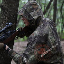 Outdoor Hunting Hoody / Kryptek hoody /Kryptek camo Jacket Pullover Jumper Camouflage Hoodie Ripstop hoody