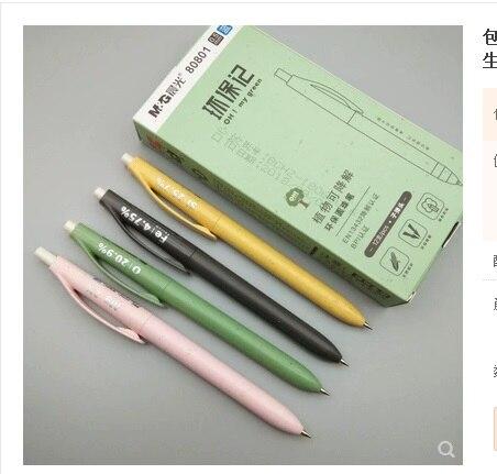 12 шт./лот M & G CHENGUANG Пластик офиса и школы разложению ручки для защиты окружающей среды сезон ручка 0,5 мм красивая шариковая ручка