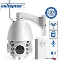 20X Оптический зум 1080 P WI FI IP Камера купольная ptz открытый Беспроводной двухстороннее аудио Starlight низкая 0,0001 лк полный Цвет ночное видение