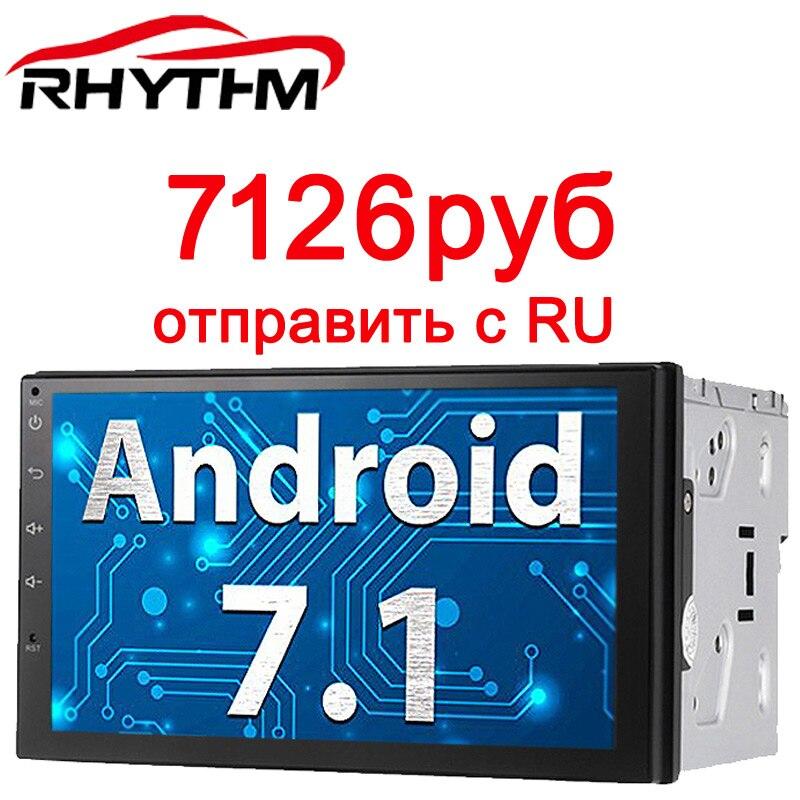 2 din Android 7,1 автомобилей Радио gps мультимедиа для nissan Bluetooth, Wi-Fi Стерео Авторадио 7 дюймов HD touch Универсальная рама 178*102 мм