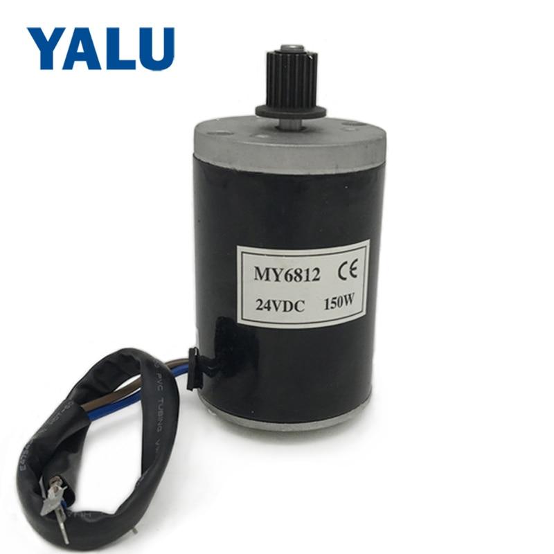 YALU MY6812 150 W 24V elektrický vysokorychlostní stejnosměrný - Cyklistika