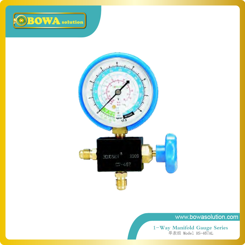 1-Way manifold gauge for R12, R134a, R22 and R404a  цены