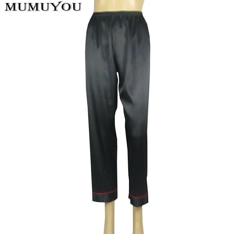 Women Faux Silk Casual Pyjama Trousers Multicolor Plus Size XS-3XL Elastic Waist Long Pajama Pants Smooth Sleep Wear 038-A160