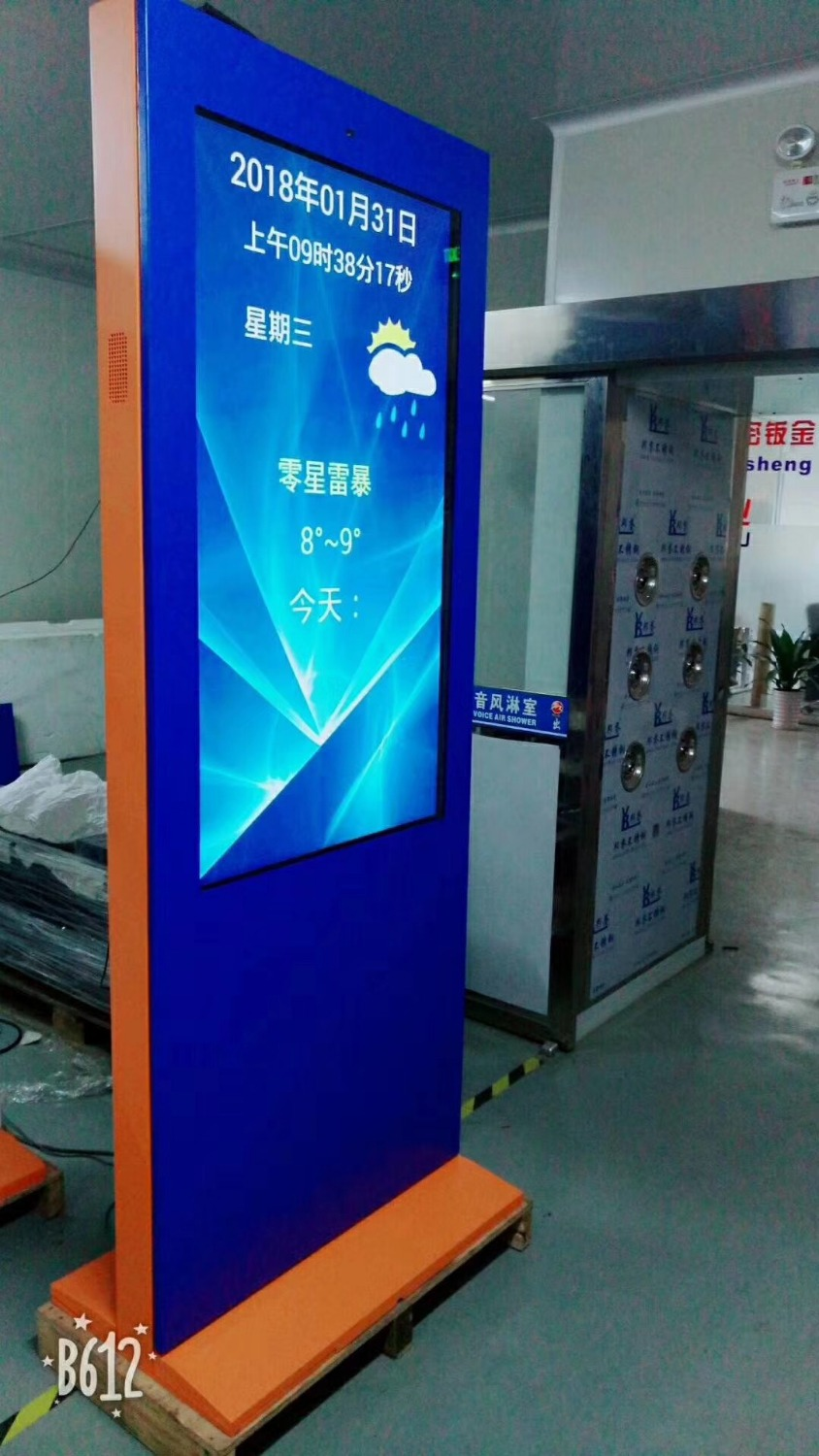 OEM Single Sided Or Both Sided 43 49 55 65 Inch Outdoor TFT Lcd Led Full Hd Digital Signage Monitor Kiosk Screen Display