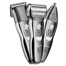 Бритва аккумуляторная 3 в 1 для мужчин, триммер для чистки лица и бороды