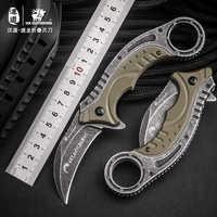 HX na zewnątrz 9Cr18Mov nóż karambit składany ze stali nierdzewnej + K10 uchwyt Utility Tactical Rescus pazur noże Camping polowanie EDC nóż narzędzie