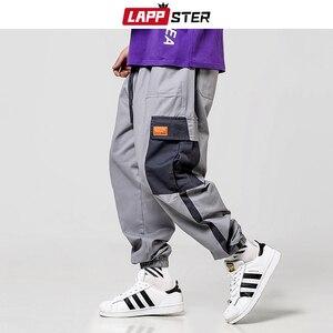 Мужские лоскутные брюки-карго LAPPSTER, джоггеры 2020, комбинезоны, мужские шаровары с карманами, спортивные штаны в стиле хип-хоп, мешковатые брю...