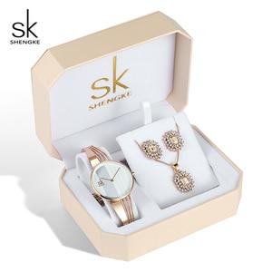 Image 1 - Shengke Rose Gold Uhren Frauen Set Luxus Kristall Ohrringe Halskette Uhren Set 2019 SK Damen Quarz Uhr Geschenke Für Frauen