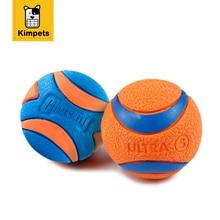 DOBOLA Ultra Ball Hundekaugegenstand Ausbildung Gummiball Spielzeug Zähne Beißen hund Katze Spielen Ball Interaktive Kauen Spielzeug 3 Größen Haustier Produkt