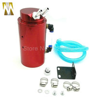 AUTO CAR ENGINE MODIFIED OIL CATCH TANK BREATHER RESERVOIR CAN RED 500ML ALUMINUM