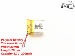 Image 3 - 1pcs/lot 3.7V,200mAH,602020 Polymer lithium ion / Li ion battery for TOY,POWER BANK,GPS,mp3,mp4
