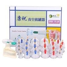 رخيصة الصينية فراغ الحجامة مجموعة عدة الطبية Kangzhu 24 علب الكؤوس للجسم شفط فراغ جهاز العلاج منحنى شفط مضخات