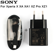 Adapter Fast Charging Charger UCH10 For Sony Xperia E5 C5 Ultra Z5 Premium J5 Compact XA XZ Pro PY7-21831A E6683