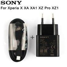 Adaptador carregador de carregamento rápido uch10 para sony xperia e5 c5 ultra z5 premium j5 compacto z5 xa xz pro PY7-21831A e6683