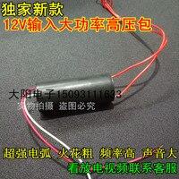 Paket Sonrası 12 V Yüksek-güç Darbe DC Yüksek Gerilim Modülü Yüksek Gerilim Boost Paketi Yüksek Gerilim Jeneratör Elektrik şok Ark