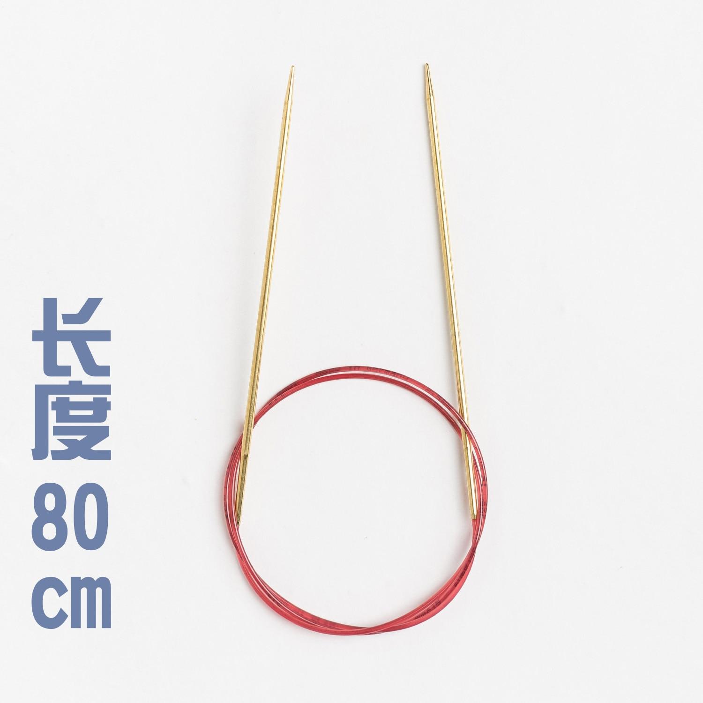 size 100cm x 9mm Addi Circular Needle
