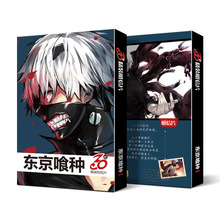 30pcs Anime Cards Tokyo Ghoul Postcard Greeting Card Message Card Christmas Gift Toys for Children