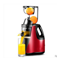juicer cup blender orange squeezer electrical juicer soy milk maker juicer machine smoothie soybean milk machine