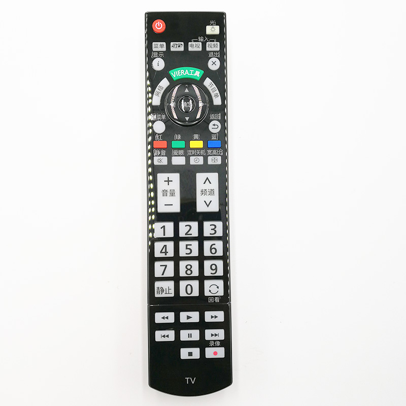 original remote control replacement for Panasonic TX-P42ST50Y TX-P65VT50E TX-P50VT50E TX-P55VT50E TX-P42ST50Y TX-P50ST50Y lcd tv panasonic tx 58dxr700