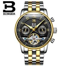 Switzerland Binger Luxury Brand Waterprrof Man Watches Full Steel Tourbillon Army Military Sport Watch Male Relogios Masculinos