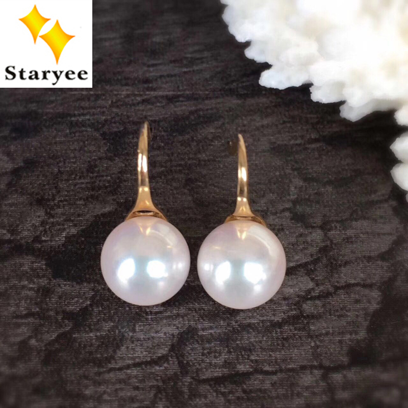 New Trendy Akoya Natural Freshwater Pearls Drop Earrings For Women Party Pure 18K Au750 Yellow Gold Engagement Fine Jewelry 2018 trendy 18k au750 gold bead ball stud earrings fine jewelry for ladies women mum girls 3 5mm optional wedding party birthday gift