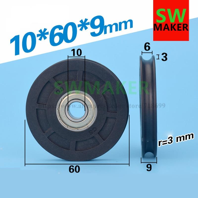 1 Stücke 10*60*9mm Kerbe Typ U Roller Pulley, Lift Rad, Lift Draht Seil Rad, 6 Cm Durchmesser 60mm, Kunststoff üBerlegene Materialien