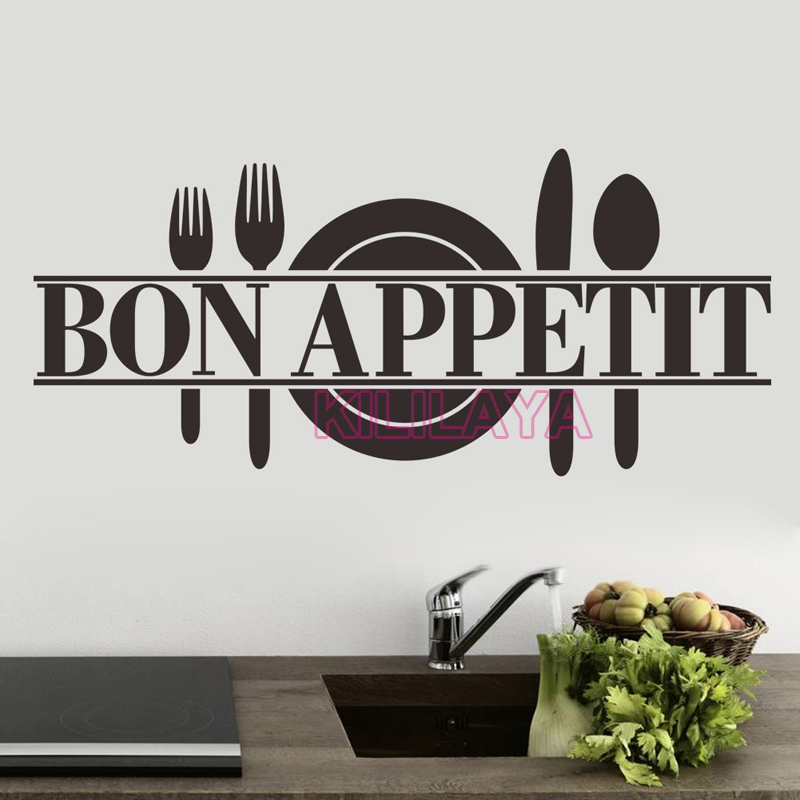 French stickers cuisine bon appetit vinyl wall sticker for Decor mural cuisine