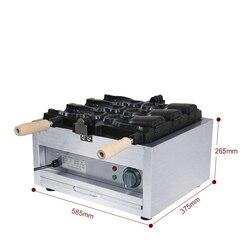 Drie Pleats Taiyaki Vis Wafelijzer  Vis-Vormige Ijs Kegels  Taiyaki Ijs Machine