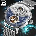 Швейцарские автоматические часы  мужские механические часы BINGER  полностью стальные  Sapphire  водонепроницаемые  синие