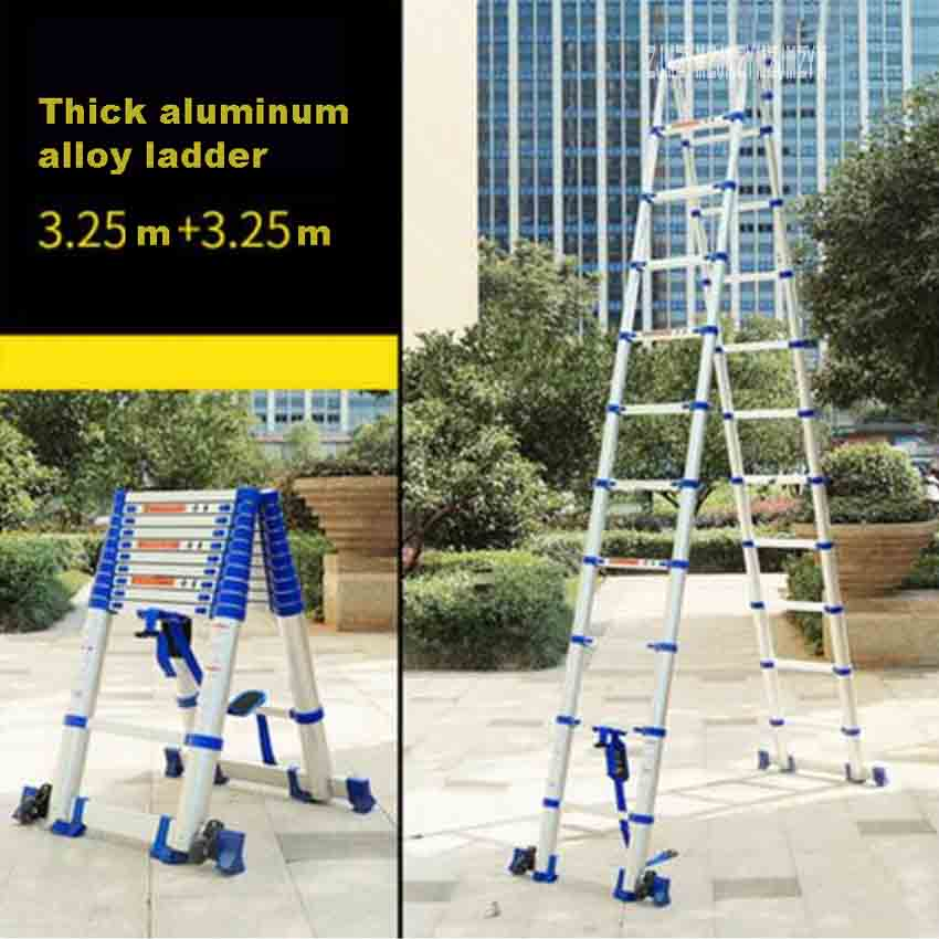 3.25M+3.25M High Quality Thickening Aluminium Alloy Herringbone Ladder Portable Household Telescopic Ladders 11+11 Steps JJS511