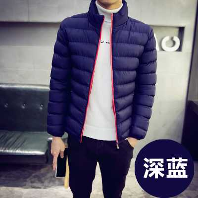 2016 New Brand Winter Down Cotton Jacket Men Thicken Warm Coat Fashion Stand Collar Casual Men Jacket Outerwear Overcoat A4537