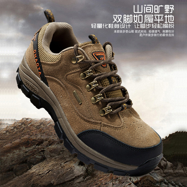 22c6413664f 2015 Clorts Men Best Hiking Shoes Walking Shoes Athletic Sport Shoes  Outdoor Boots Men Zapatos Mujer Drop Shipping AL308