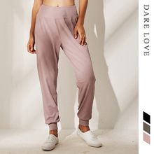Women Yoga Pant Loose Elastic High Waist Trousers Sweatpant Running Jogger Casual Fitness Gym Workout Track Sportswear