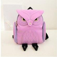 Bsdt рюкзак идеальный # корейский международная торговля PU тиснением сова новые женские мультфильм животных сумка Trend бесплатная доставка