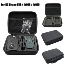 Charging For RC Drone E58 / JY018 / JY019 Foldable RC FPV Drone Handbag Carrying Bag Box  convenient and practical accessories