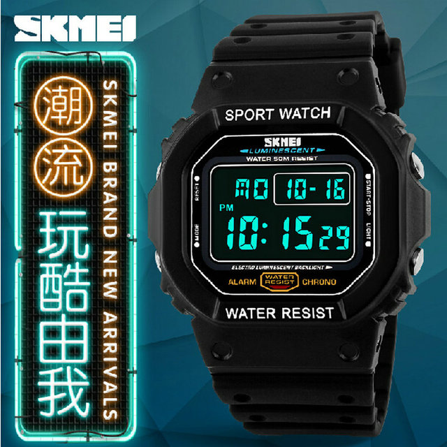 Low price fashion for men,quality sports outdoor mens LED Waterproof Analog kids girls Child package Digital Military watches