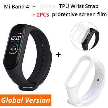 Xiaomi Smart Wristbands Add White Strap