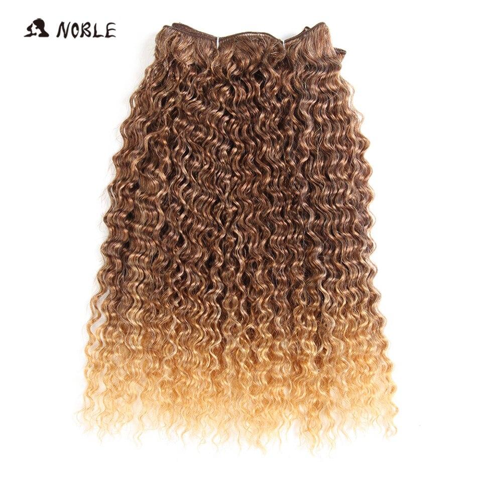 Nobre 16 polegada pacote de cabelo encaracolado