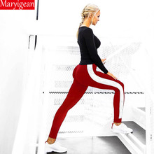 Maryigean  Contrast Panel Side Skinny Ankle Jeans 2019 Summer Straight Leg Zipper Fly Pants Women Black Sporting Striped Pants недорого