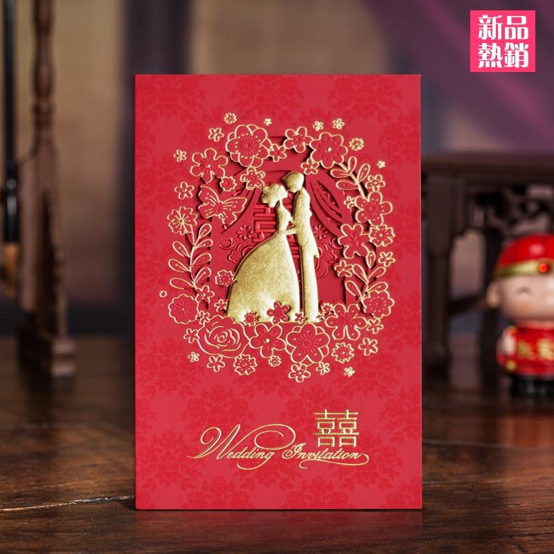 Wedding Invitations From China: Aliexpress.com : Buy The Joy Of Life Wedding Invitations