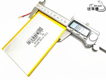 Free Shipping 1pcs/lot 3088128 3.7 V lithium Tablet polymer battery 5000 mah DIY mobile emergency