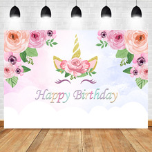 NeoBack Floral Unicorn Birthday Backdrop Colorful Flower Theme Boy and Girl Cake Table Photography Backdrops