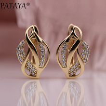 PATAYA, новые полые серьги в форме листа, 585, розовое золото, женские милые изящные вечерние ювелирные изделия, белые круглые серьги-капли из натурального циркония