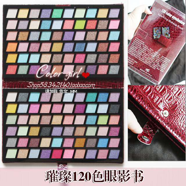 120 color eyeshadow plate make-up pearl of the shining eye shadow color block